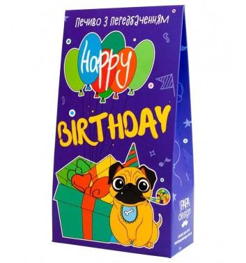 Печенье с предсказанием Papa Design Happy Birthday