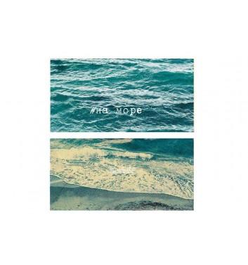 Конверт для грошей Mirabella postcards На море