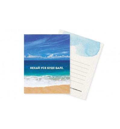 Міні-листівка Mirabella postcards Усе буде Балі