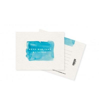 Міні-листівка Mirabella postcards Хочу діточок