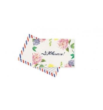Открытка Mirabella postcards С юбилеем