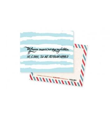 Міні-листівка Mirabella postcards Вибач мене