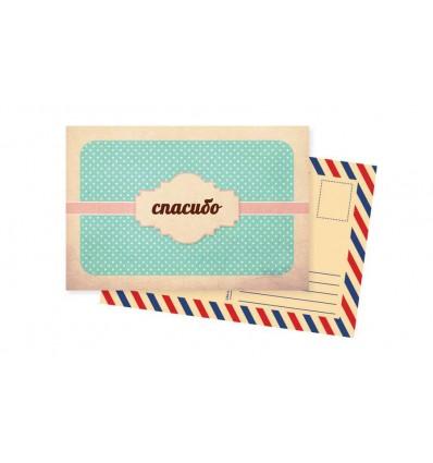 Открытка Mirabella postcards Спасибо Голубая