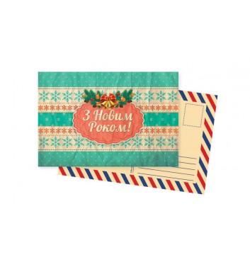 Листівка Mirabella postcards Happy New Year and Merry Green