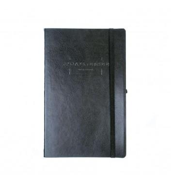 Блокнот BeriDari Продуктивний щоденник Black