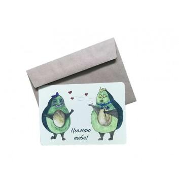 Открытка EgiEgi Cards Авокадо