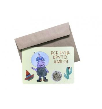 Листівка EgiEgi Cards Аміго