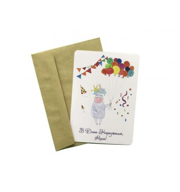 Листівка EgiEgi Cards Єдиноріг святковий