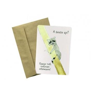 Листівка EgiEgi Cards Єнот на дереві