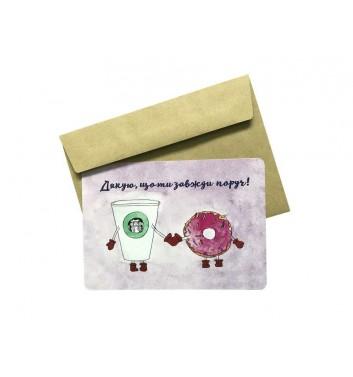 Листівка EgiEgi Cards Кава та пончик