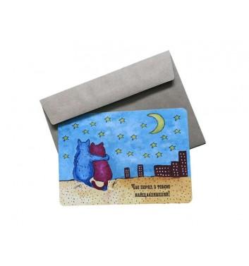 Листівка EgiEgi Cards Коти обіймаються