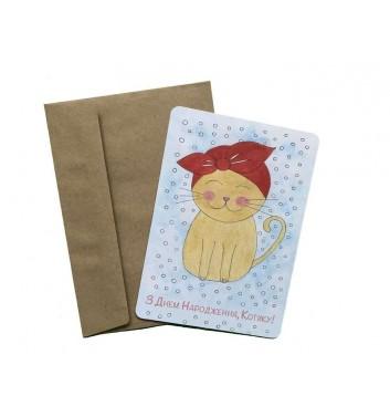 Листівка EgiEgi Cards Котик
