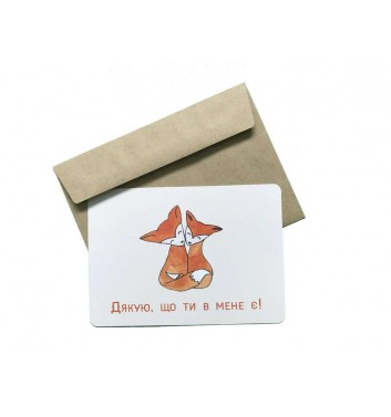 Листівка EgiEgi Cards Лисички обіймаються
