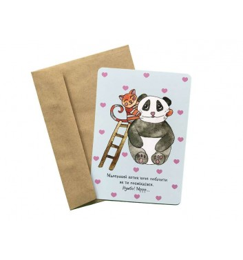 Листівка EgiEgi Cards Маленький котик та панда