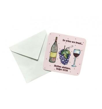 Мини открытка EgiEgi Cards Вино