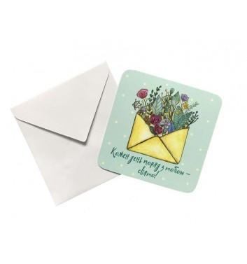Мини открытка EgiEgi Cards Конверт
