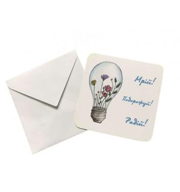 Мини открытка EgiEgi Cards Лампочка