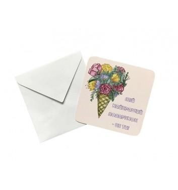 Міні листівка EgiEgi Cards Морозиво
