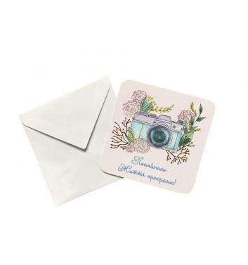 Міні листівка EgiEgi Cards Фотоапарат