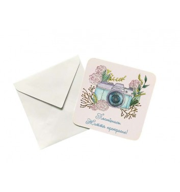 Мини открытка EgiEgi Cards Фотоаппарат