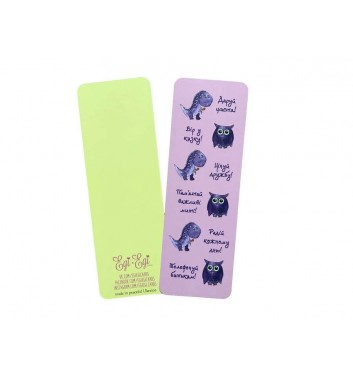 Bookmark EgiEgi Cards Dinosaur and Owl