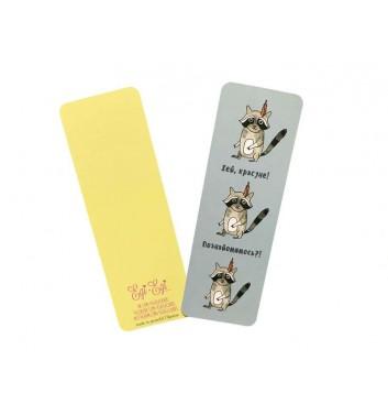 Bookmark EgiEgi Cards Raccoon