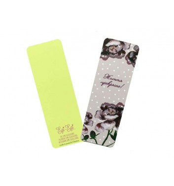 Bookmark EgiEgi Cards Life is beautiful