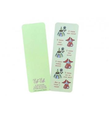 Закладка EgiEgi Cards Лиси