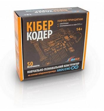 Електронний навчально-пізнавальний конструктор BitKit КіберКодер