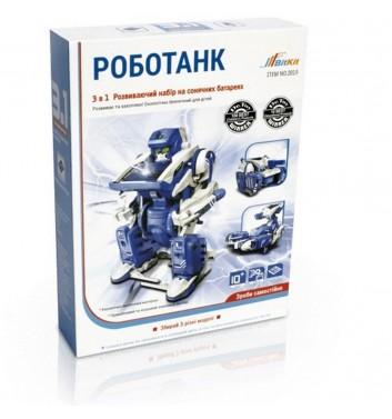 Constructor on the solar batteries BitKit Robotank