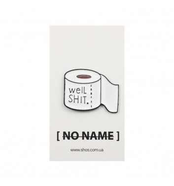 Значок No name Paper: Well shit