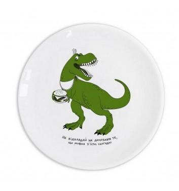 Тарелка Orner Store Динозавр