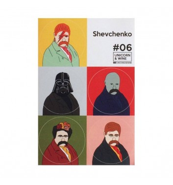Набір наліпок Unicorn and Wine Taras Shevchenko 06