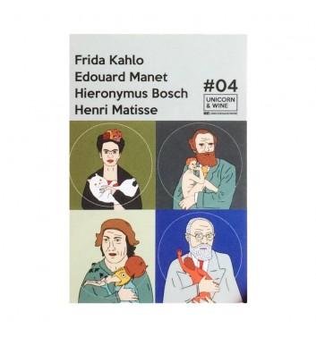 Набор наклеек Unicorn and Wine Frida Manet Bosch Matisse
