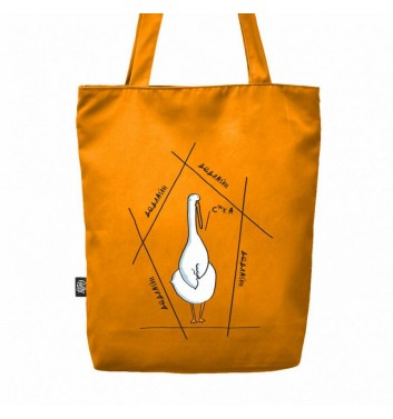 Bag Gifty Goose Deadline