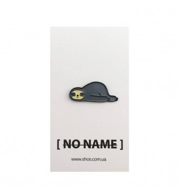 Значок No name Sloth gray