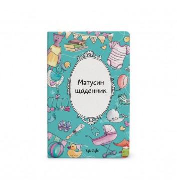 Mummy's notebook UA Kyivstyle
