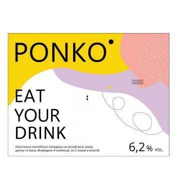 Алкогольные конфеты Ponko sweets Gift Box