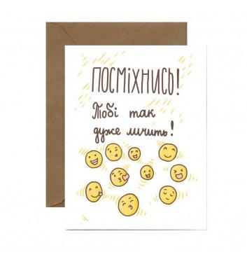 Мини-открытка Papilio Улыбнись