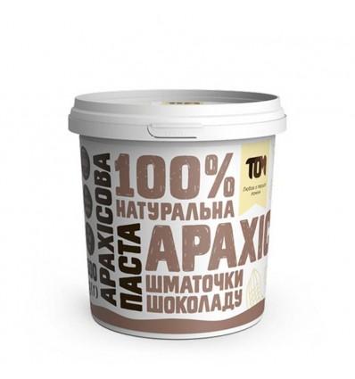 Арахісова паста з шматочками шоколаду 500 г