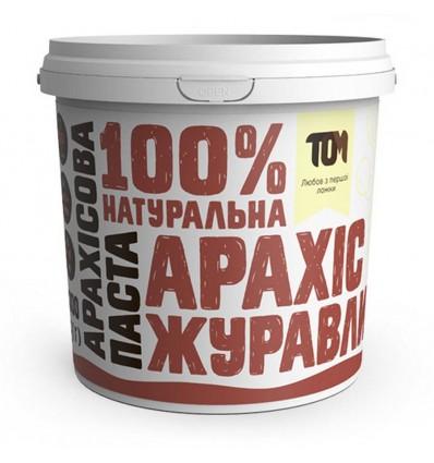 Арахісова паста з журавлиною 1000 г