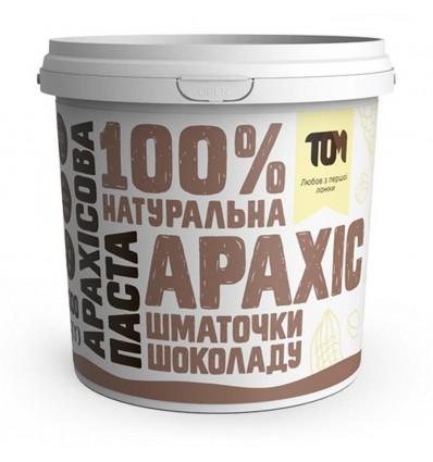 Арахісова паста з шматочками шоколаду 1000 г