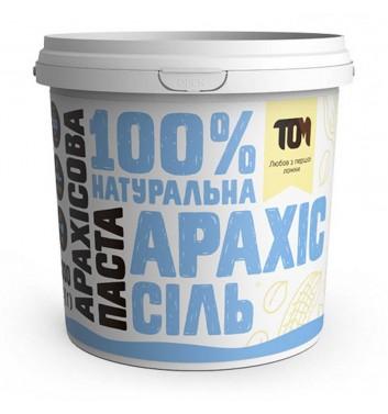 Арахисовая паста Соленая 1000 г