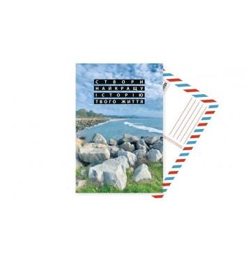Листівка Mirabella postcards Створи найкращу історію