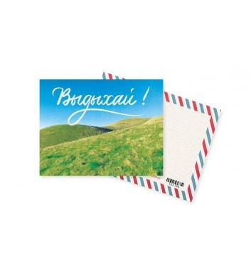 Мини-открытка Mirabella postcards Выдыхай