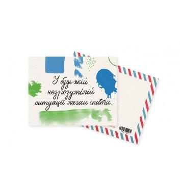Мини-открытка Mirabella postcards Ложись спать