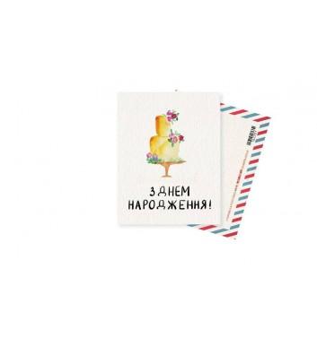 Міні-листівка Mirabella postcards З днем народження Торт