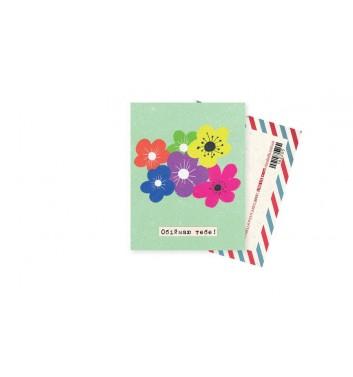 Міні-листівка Mirabella postcards Обіймаю тебе