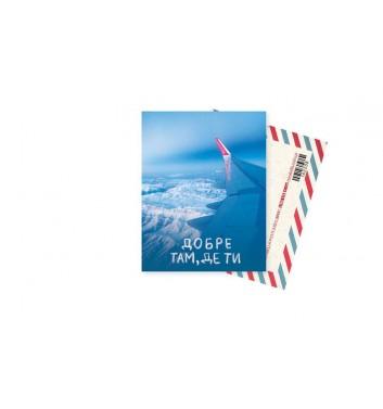 Мини-открытка Mirabella postcards Хорошо там, где ты