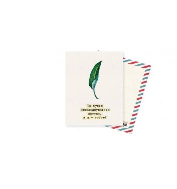Мини-открытка Mirabella postcards Наслаждаться жизнью